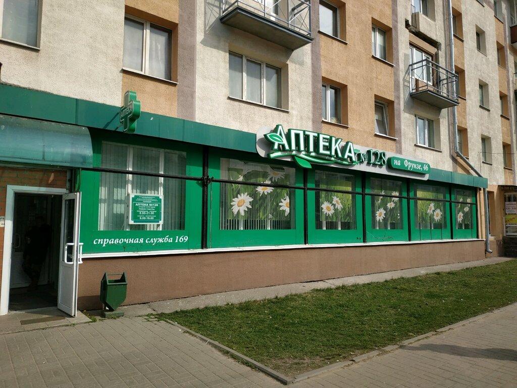 аптека — Аптека № 128 Фармация — Витебск, фото №1