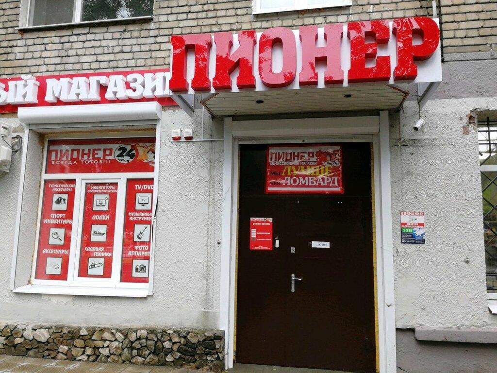Воронеж магазин ломбард часов краснодаре скупка в