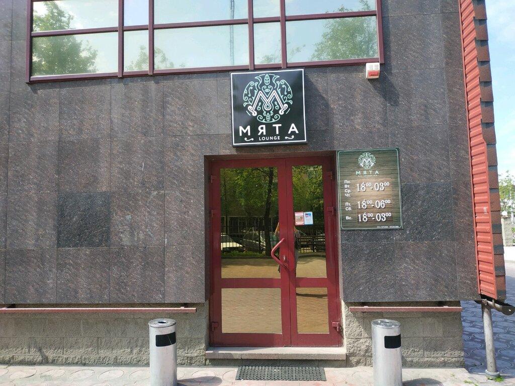 кальян-бар — Мята Lounge — Витебск, фото №1
