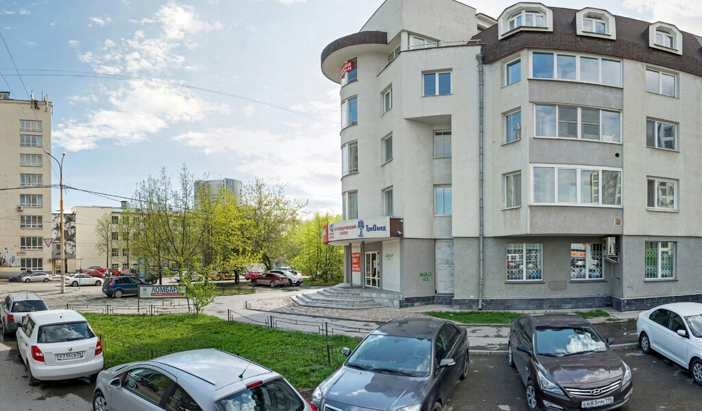 Панорама orthopedic goods — Ortopedichesky salon Master osanki — Yekaterinburg, фото №1