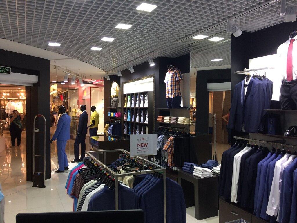 Олигарх Магазин Одежды Новороссийск