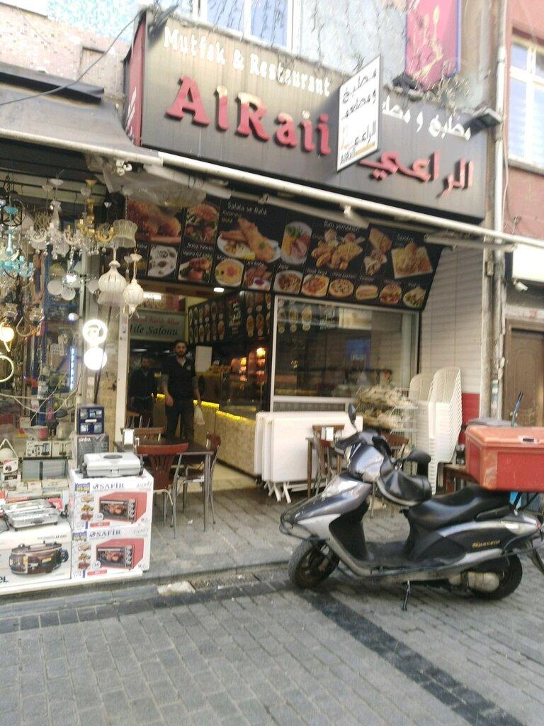fast food — Alraîî — Fatih, foto №%ccount%