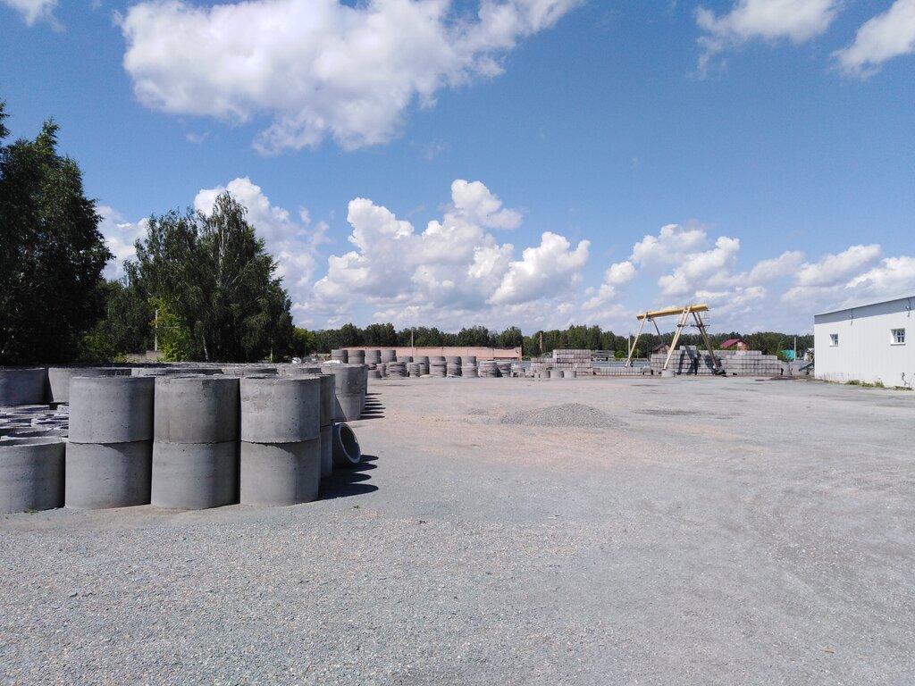 Арм бетон бетон уссурийск купить
