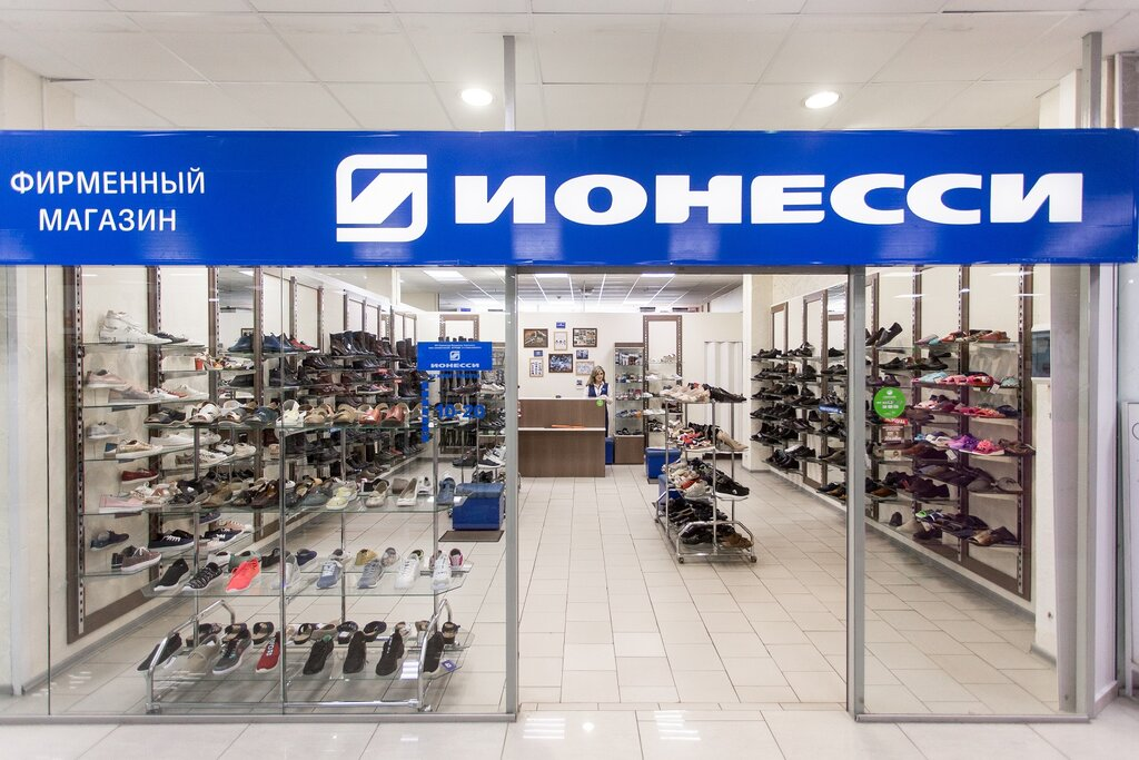 Магазины Обуви В Красноярске Адреса