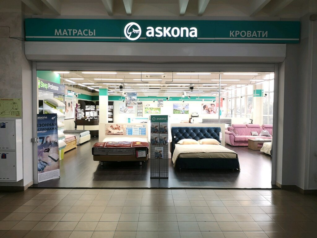 mattresses — Askona — Shelkovo, photo 1