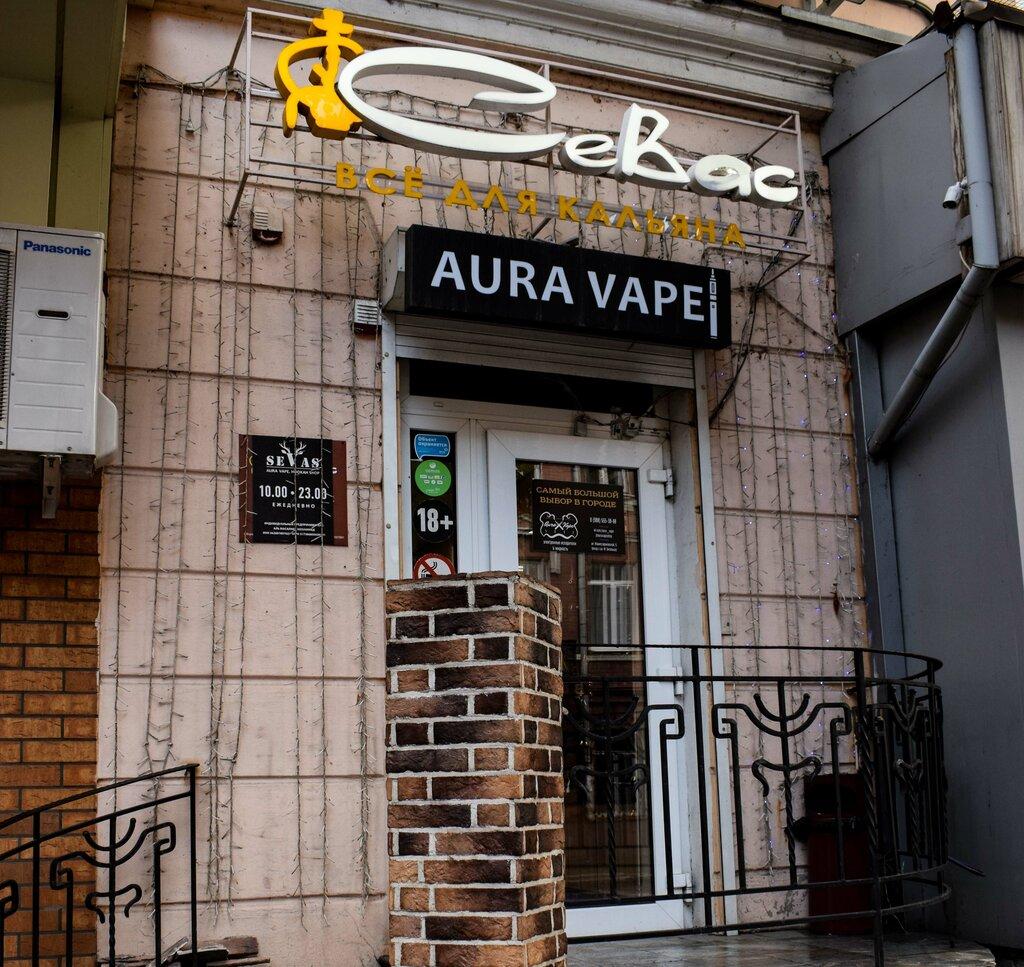 Севас табак оптом ахтамар эксклюзив сигареты купить