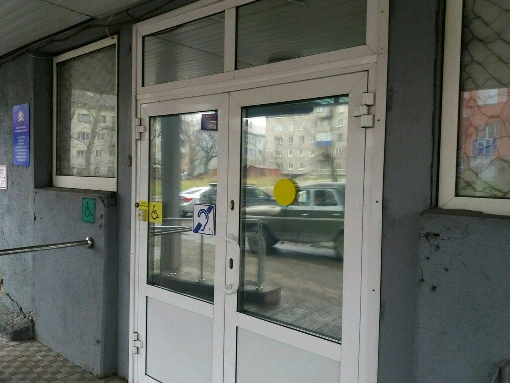 пенсионный фонд новокузнецк орджоникидзевский район личный кабинет