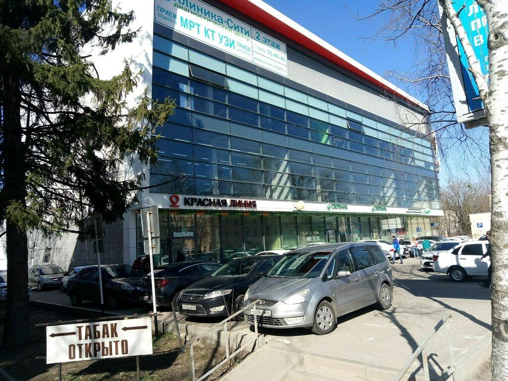 торговый центр — Торгово-офисный центр Красная линия — Ставрополь, фото №2