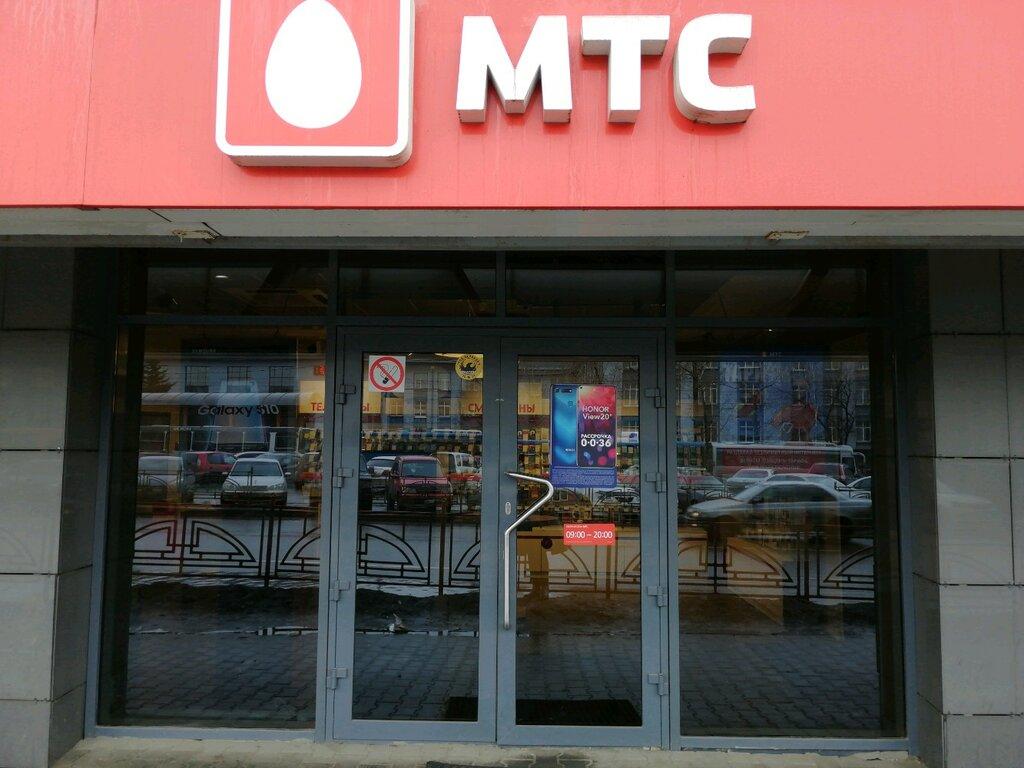 Сайт компании мтс иркутск сайты для создания интерьера онлайн