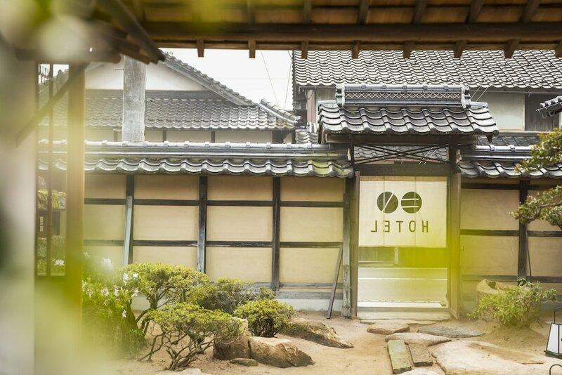 EN Takeda Castle Town Hotel