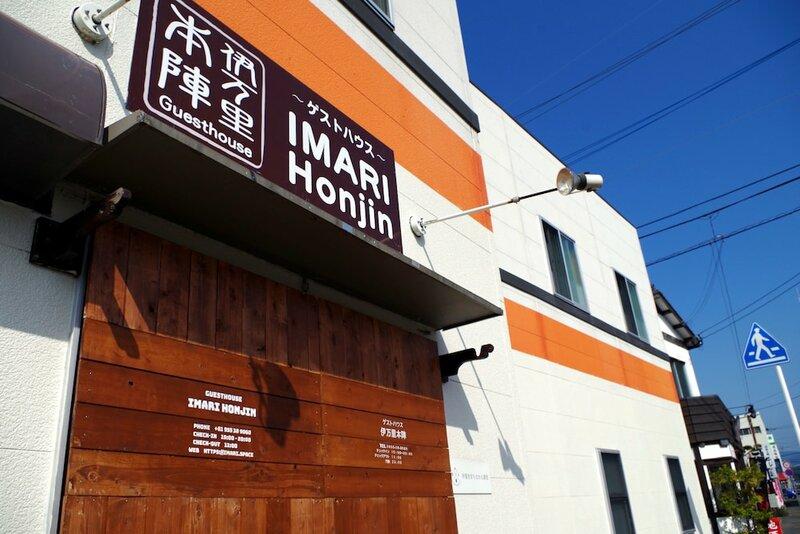 Guesthouse Imari Honjin - Hostel