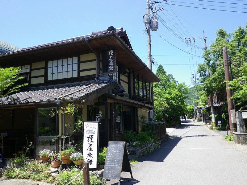 Enokiya Ryokan