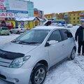 Авто Car Go, Услуги аренды в Петропавловске-Камчатском