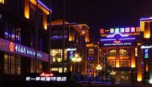 Jinzhou Dongyi Mansion Hotel