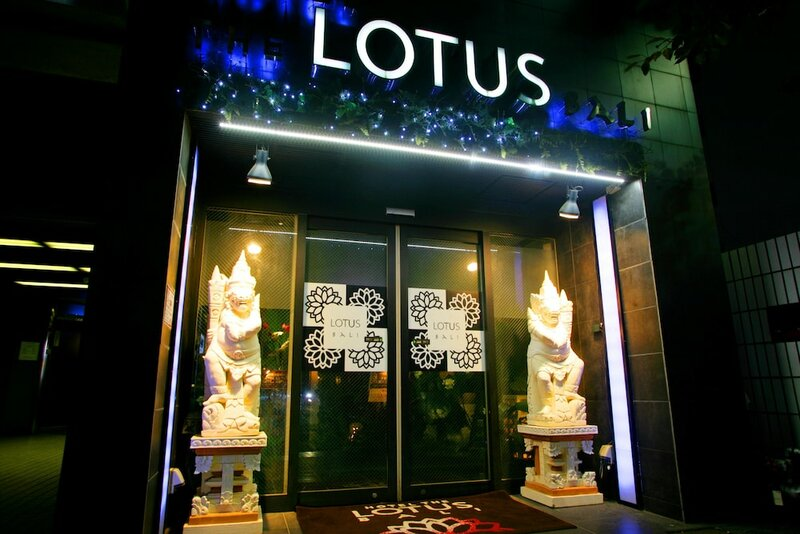 Hotel The Lotus Bali - Adult Only