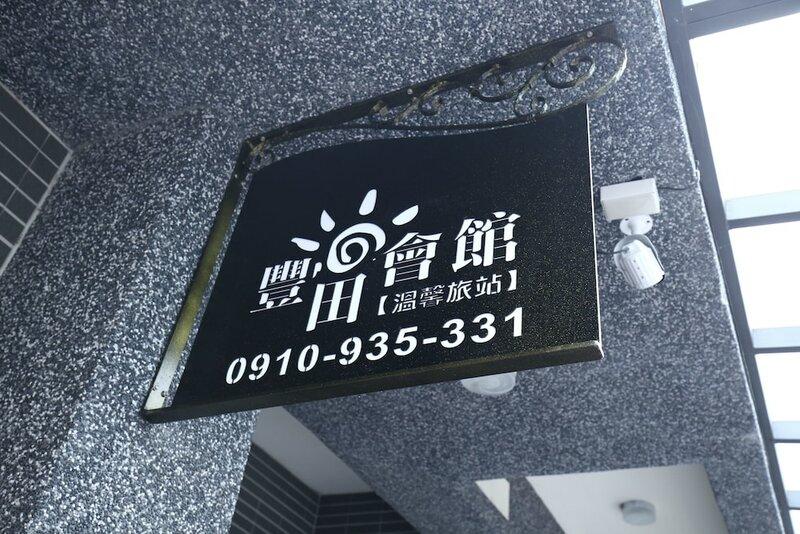 Feng-Tian Inn