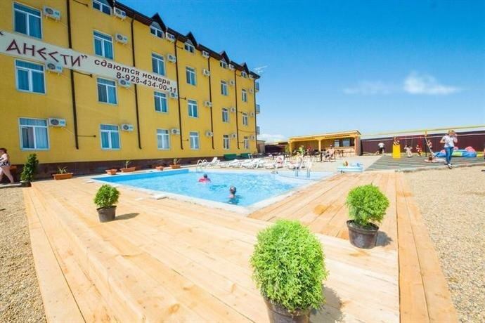 Guest House Anesti