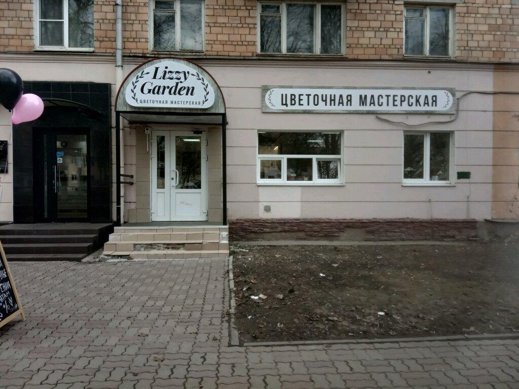 Оптовый магазин цветов в туле на проспекте ленина, роз