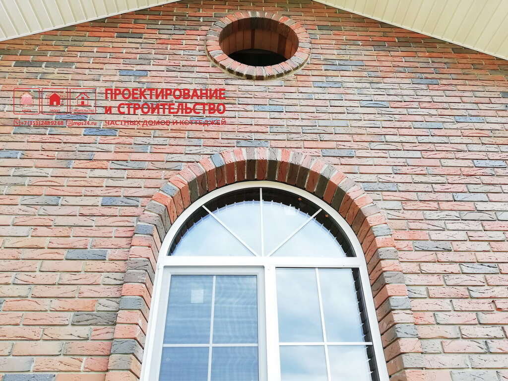 строительная компания — Мечта Проект Строительство — Челябинск, фото №1