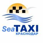 Си такси