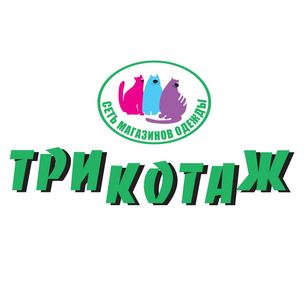 магазин одежды — Трикотаж — Санкт-Петербург, фото №4