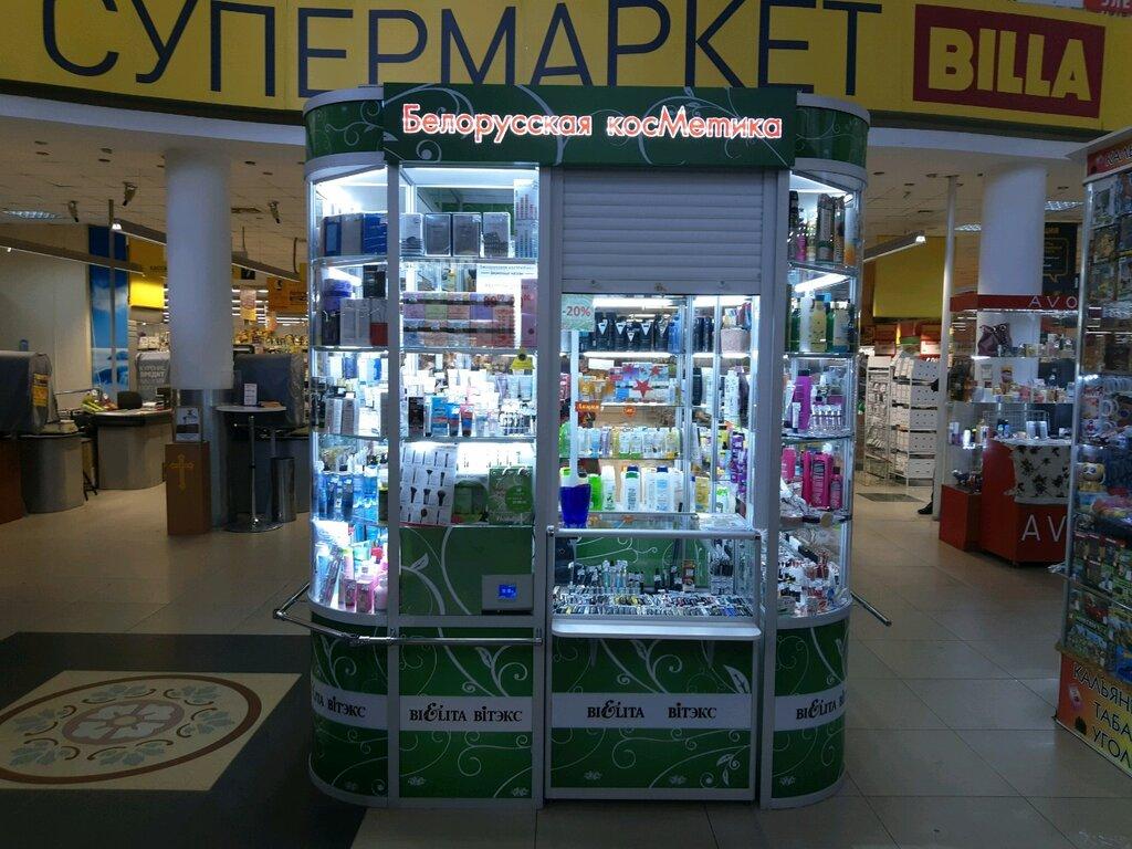 Купить белорусскую косметику курске косметика где купить в минске