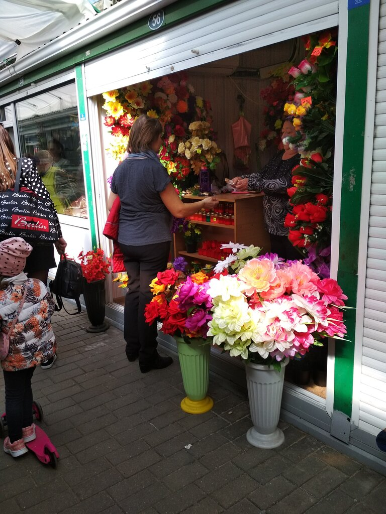 Интернет-магазин цветов в гродно, доставка