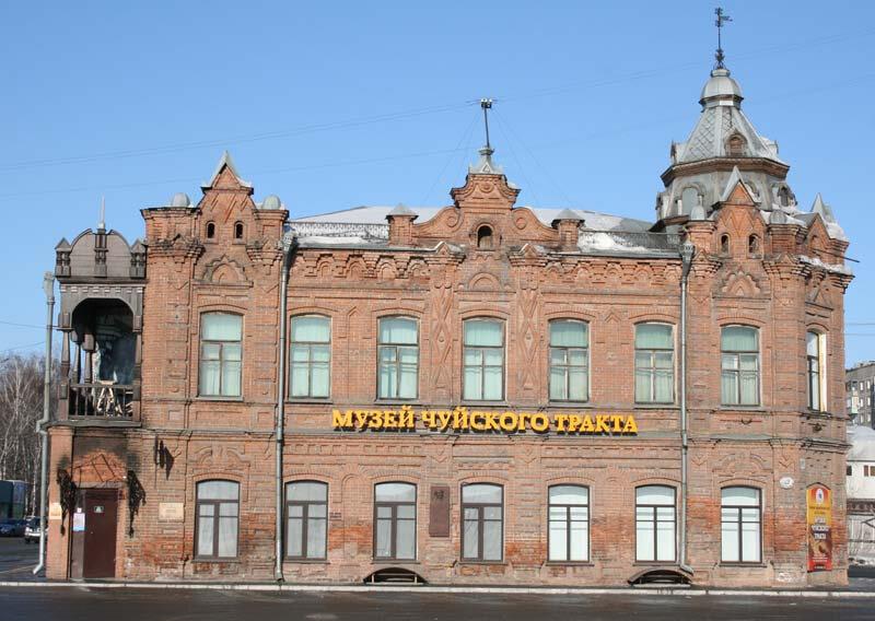 старость, картинка дом купца варвинского краеведческий музей судьбу удачу