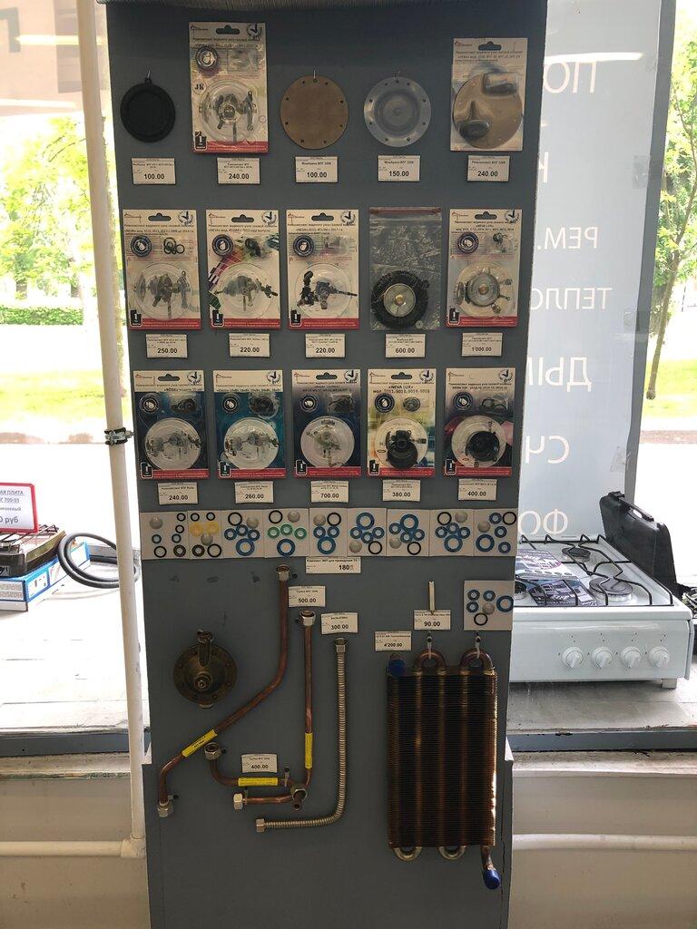 газовое оборудование — ЛенГаз — Санкт-Петербург, фото №5