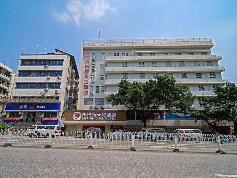 Changxing Xintiandi Hotel