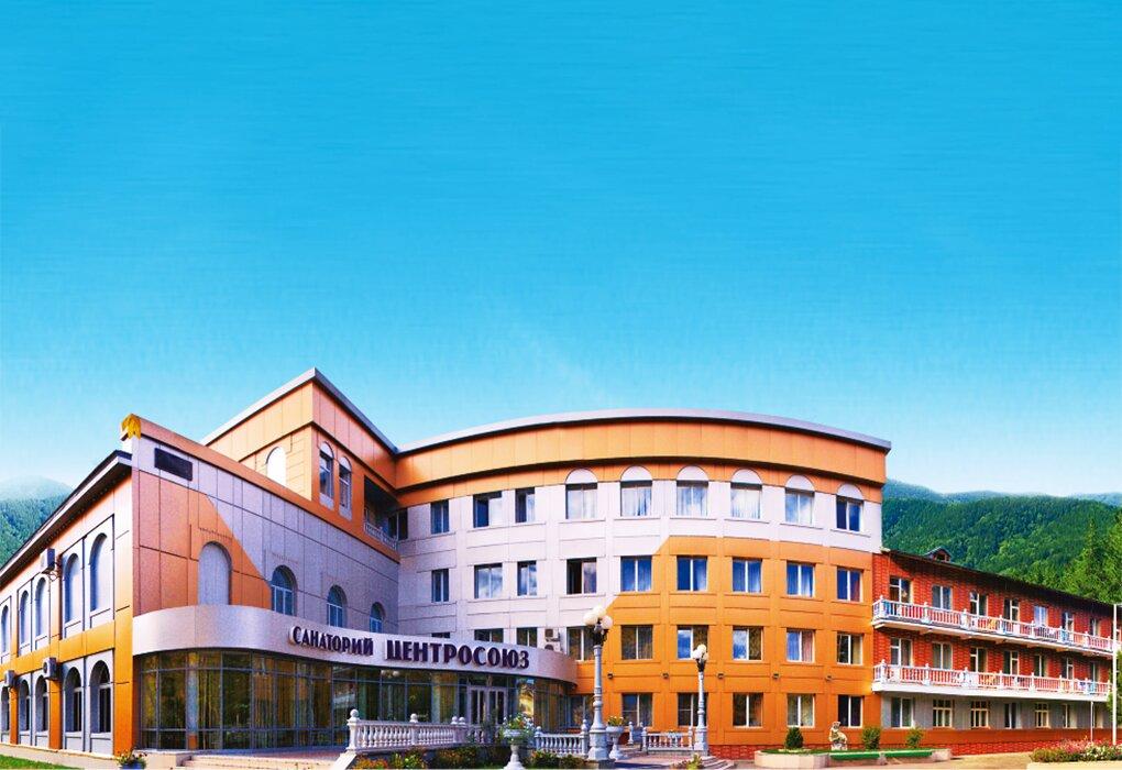 санаторий — Санаторий Центросоюза РФ — Белокуриха, фото №4