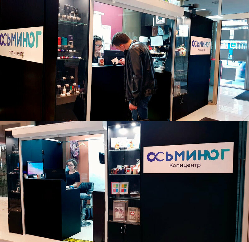изготовление печатей и штампов — 8stamp — Москва, фото №2