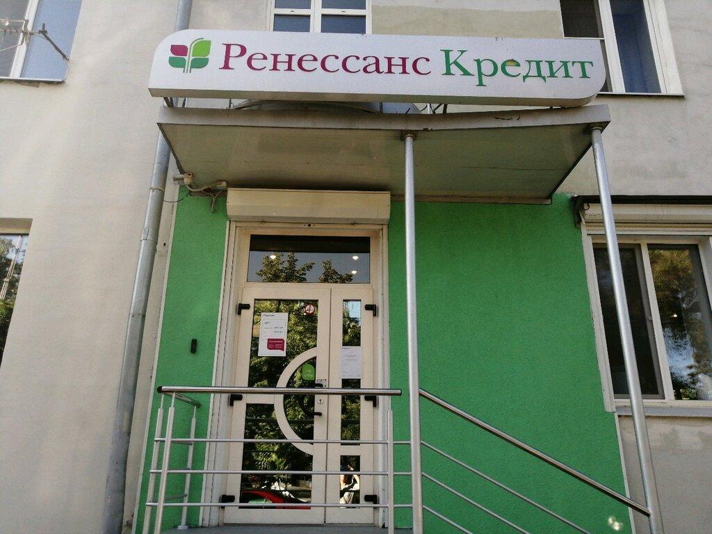 хоум кредит банк дебетовые карты новосибирск
