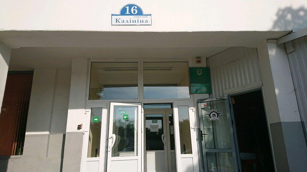 телекоммуникационное оборудование — Аплинк Нетворкс — Минск, фото №1