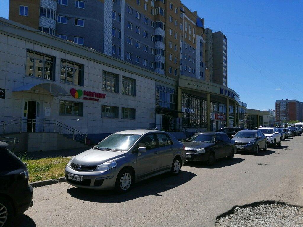 киберспорт — Strike Arena — Чебоксары, фото №3