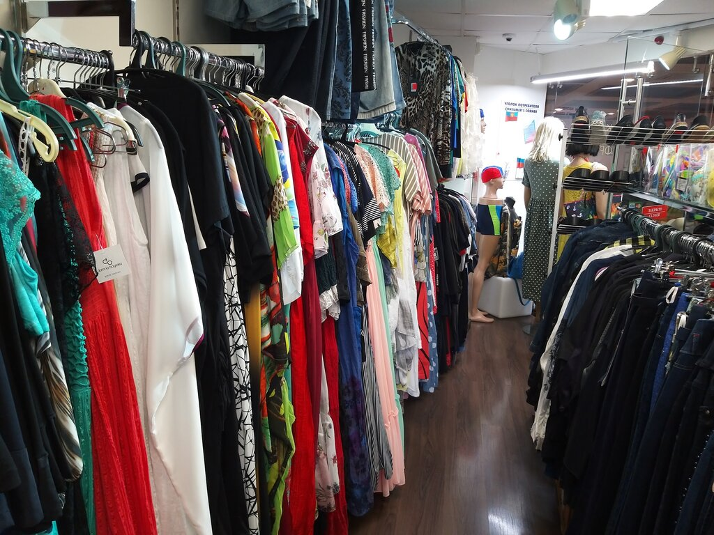 Какие Магазины Есть В Сочи Одежды
