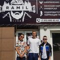 Barbershop Ramil Club, Услуги в сфере красоты в Горно-Алтайске