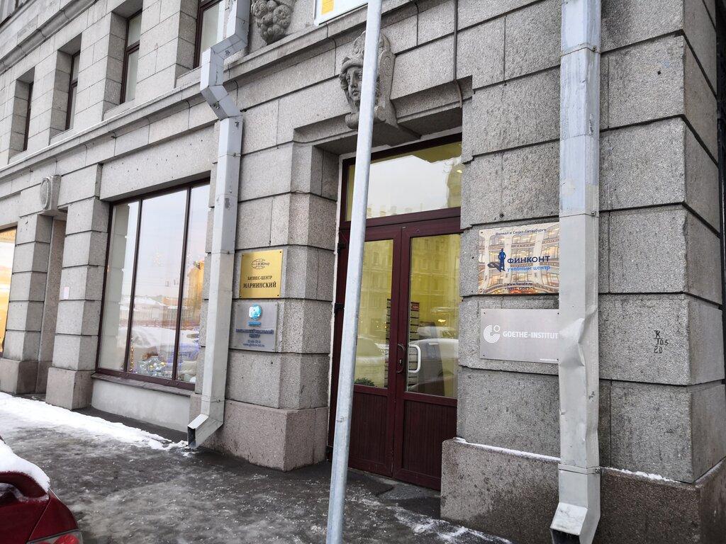 автошкола — АвтоАкадемия Плюс — Санкт-Петербург, фото №2