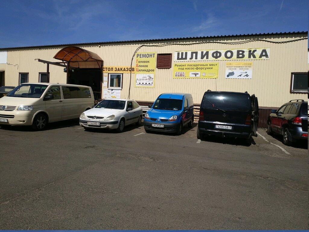 автосервис, автотехцентр — GBC.by — Минск, фото №1