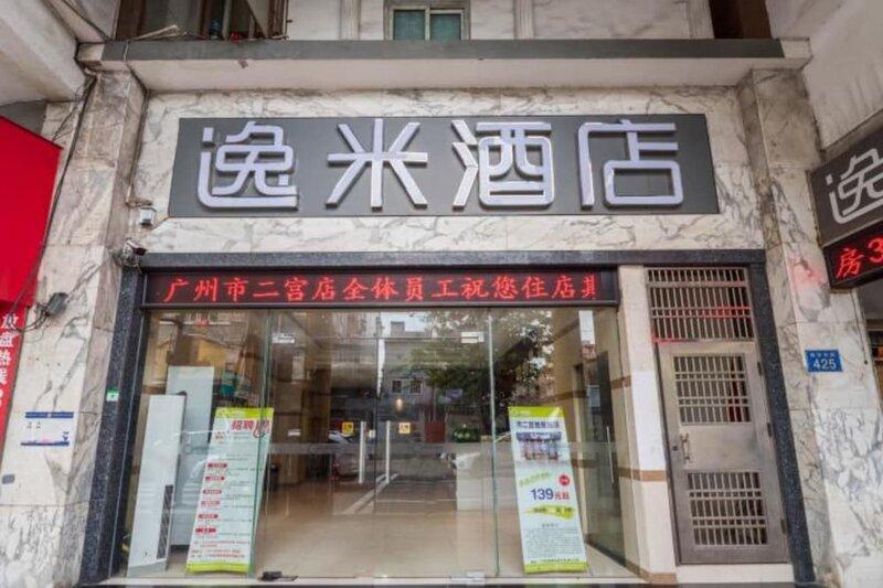 Yimi Inn Guangzhou Shiergong Metro Branch