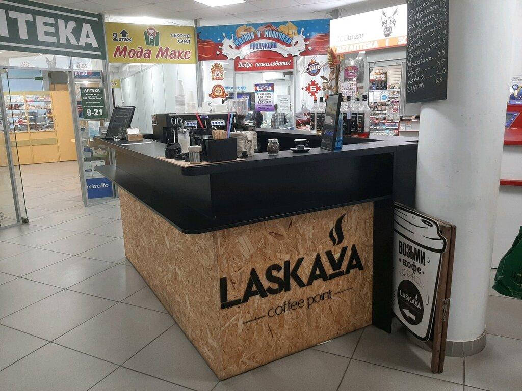 кофейня — Ласкава — Минск, фото №1