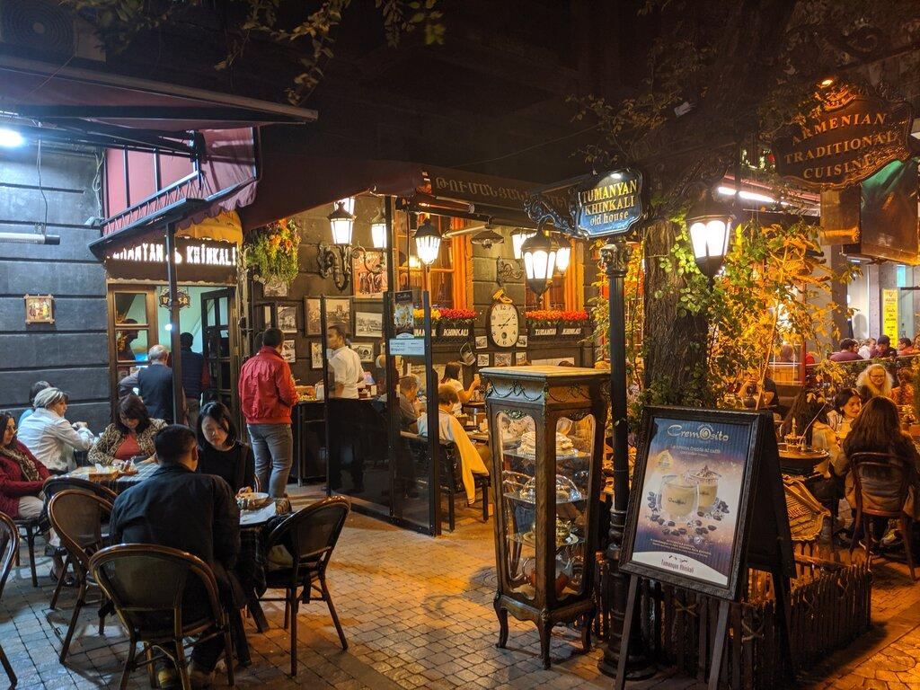 restaurant — Tumanyani Khinkalianots — Yerevan, photo 1