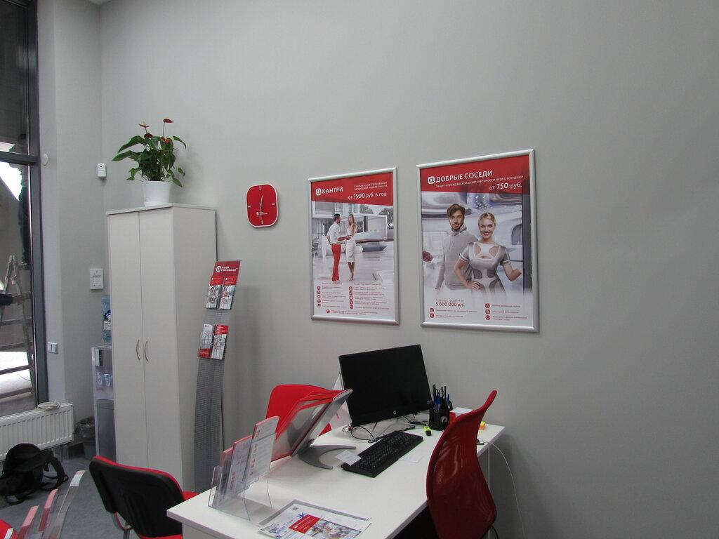 страховая компания — АльфаСтрахование — Москва, фото №3