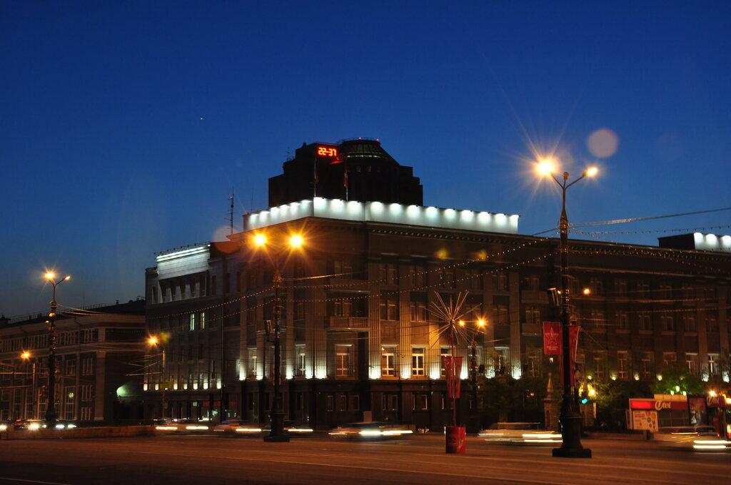 законодательное собрание челябинской области фото помнят, как