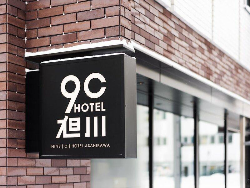 9 C Hotel Asahikawa
