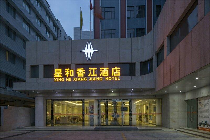 Xinghe Xianjiang Hotel