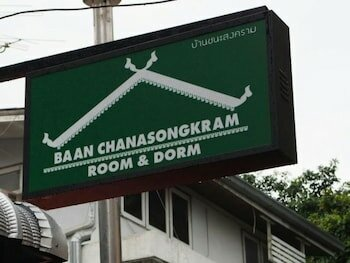 Baan Chanasongkram