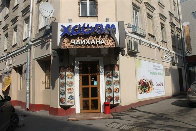 На Тверской-Ямской