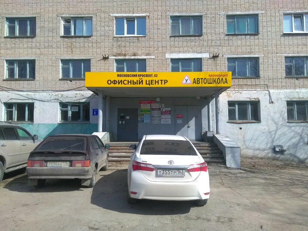 продажа и аренда коммерческой недвижимости — Офисный центр — Чебоксары, фото №1