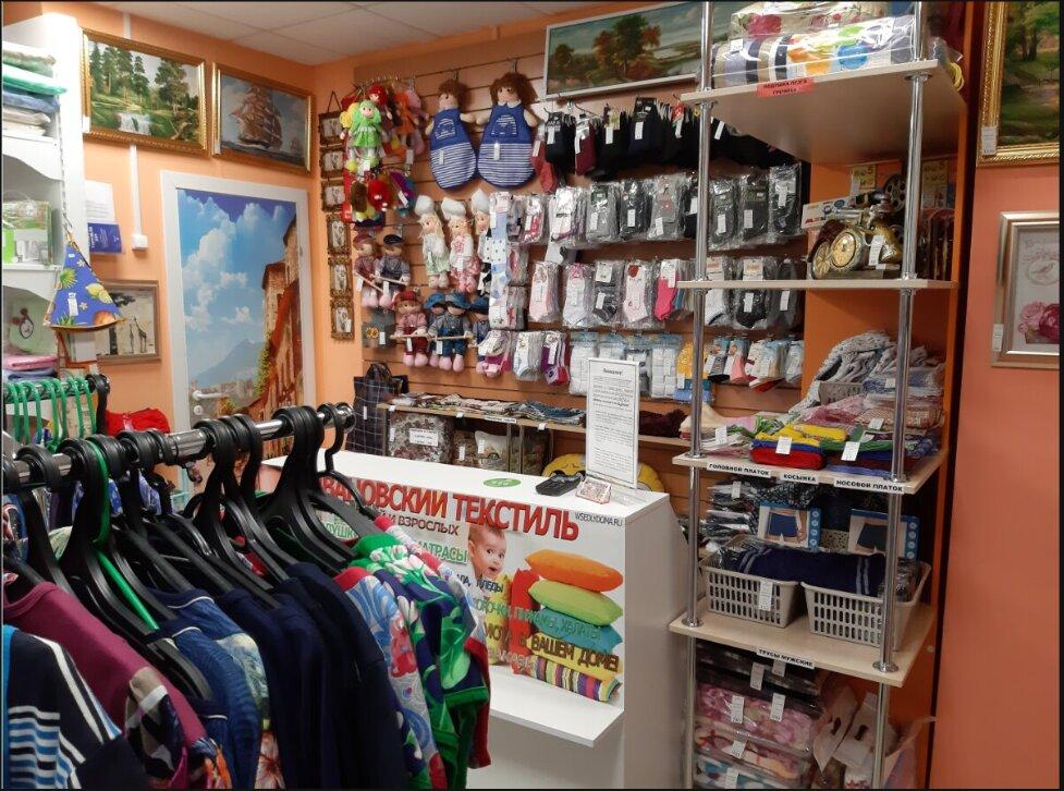 Магазин Для Взрослых Ярославль